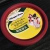 【試してみた】バニラクッキーラズベリー/ほうじ茶ラテ