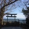 福岡から日帰りで楽しめる離島「志賀島」