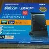 自宅Wi-Fiについて NEC Aterm WG1200HS