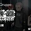 【速報】 #ぬきたし の #Qruppo 、『ヘンタイ・プリズン』を発表。 略称は #ヘンプリ 。