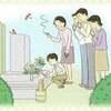 春分の日「お彼岸」お墓参りを他人に任せるなんて・・・!? 豊島区池袋「便利屋こころ」 東京