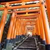 最終日はベタな京都観光を満喫。結果的に大充実の旅行でした 吉方位旅行記⑤