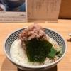 つじ半@アークヒルズの「ぜいたく丼」は、梅レベルでも大満足!