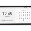 Galaxy 5G Mobile Wi-Fiにandroidアプリを導入する方法
