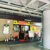 【福岡おすすめカレー屋】西鉄平尾駅にあるインド料理パラカスさんに行ってきた。【感想】