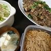 なめたけ、牛ミンチなす炒め、白菜漬け、味噌汁