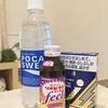 【がんばれ白血球】インフルエンザになるとどうして関節が痛むのか【早く良くなりますように】