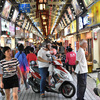 台湾旅行の記憶