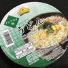 トップバリュ ノンフライ麺うどん ノンフライのカップうどんは希少価値