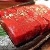 年間500件食べ歩く筆者厳選!東京でオススメの焼肉屋ランキング トップ5