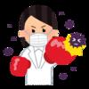 新型コロナウイルス対策で日本政府の基本作戦は常時『いのちをだいじに!』に固定しておくべき!!