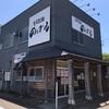 金沢市玉鉾「のぼる」で魅惑のスパイスまぜそばテイクアウト
