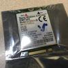 手元の ThinkPad x250 に WWAN のモジュールとアンテナを追加 (前半)
