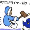 剣道三段への道