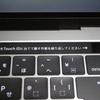 【レビュー】タッチバー付きMacBook Proを購入!これまでと何が違う?バタフライキーボードは打ちやすくなったのか?