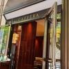 イニエスタ選手夫妻もご愛顧❓大丸神戸店カフェラのテラス席で海外気分💕