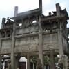 【経済】明王朝の物流について