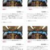スターフライヤーマイル/大田区ふるさと納税でフライトシミュレーターを体験できます(有償利用でもOK)