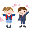 新1年生の年長さんママが12月楽天スーパーセールで賢く準備したい10選!