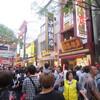 横浜中華街の桂宮けいきゅう行ってきました!(中華料理)元町中華街駅周辺ランチ情報口コミ評判