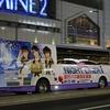 新宿・八王子南口-京都・大阪線NT1001便(東京富士交通) Q?G-MS96VP