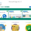 Windows 10 Build 15061リリース