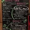 3周年記念感謝キャンペーン 【筋膜リリース専門店スカンディックケア】