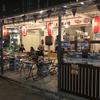 「しあわせ食堂・福いち」の2号店『OSAKA no 酒場』に初来店@BTSオンヌット