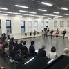 ☆ 牧阿佐美バレヱ団「レッスン・リハーサル見学会」にお邪魔しました♪