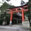 響け!ユーフォニアム聖地巡礼・宇治神社・さわらびの道(滋賀・京都旅行2日目) その5