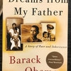【ルーツ】『Dreams from My Father』by Barack Obama の感想・レビュー