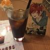 Eating with fun! & 彼らは有名ヴォーカリスト!!
