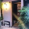 【オススメ5店】祐天寺・学芸大学・都立大学(東京)にある居酒屋が人気のお店