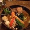 【ガラク】スープカレー【札幌すすきの】