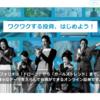 【運用成績公開】FOLIOに20万円入金し株式運用を始めてみた