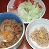 糖質オフの食事レシピ 余ったカット野菜でダイエットスープを手作り!