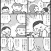 ゴリチャチャーン☆