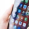 【2021年版】俺のiPhoneのホーム画面とその活用術