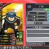 【ファミスタクライマックス】 虹 金 ゾウナ 選手データ 最終能力 ライバルーズ