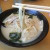 刀削麺を食べました