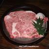 【岐阜県加茂郡】極上の飛騨牛特上ロースがお値打ち価格で味わえる!地元の名店・炭火焼肉たつみや。