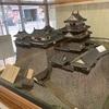 四国🇯🇵列車の旅⑫ 松山城
