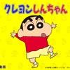 7月6日のアニメ放送から「クレヨンしんちゃん」2代目新声優:小林由美子さんが初登場!