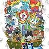 #720 『ラストバトル - エンマ大王 参戦!!!』(西郷憲一郎/妖怪ウォッチ4 ぼくらは同じ空を見上げている/NS)