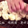 1つ90円! ジュッと染み出す肉汁が美味しい豚まん元祖の『老祥記』