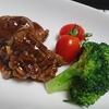 家庭のフライパン【美味しい♡ステーキの焼き方】