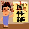「読書ログ」第14回~第17回合併号