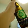 ビール備忘録 その18 〜North Island コリアンダーホワイト〜