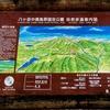 蓼科山(長野県)