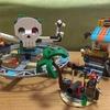 レゴ(LEGO)クリエイター ローラーコースター 31084 のドクロ・ライダーモデル レビュー